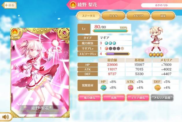 アーニマの・フィギュアブログ - コピー (889).jpg