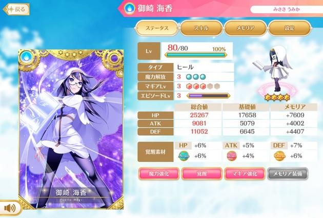 アーニマの・フィギュアブログ - コピー (890).jpg