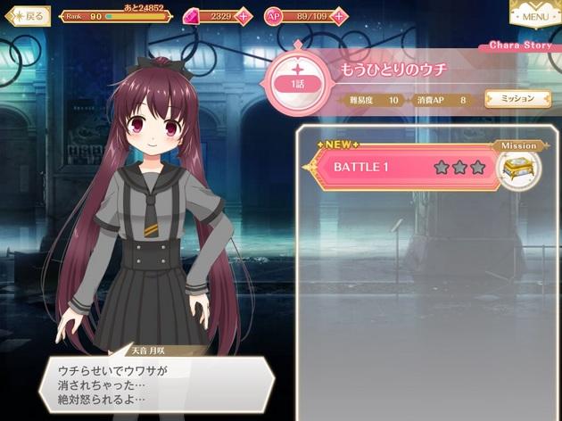 アーニマの・フィギュアブログ - コピー (892).jpg