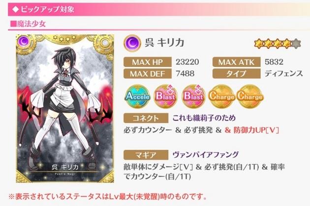 アーニマの・フィギュアブログ - コピー (894).jpg
