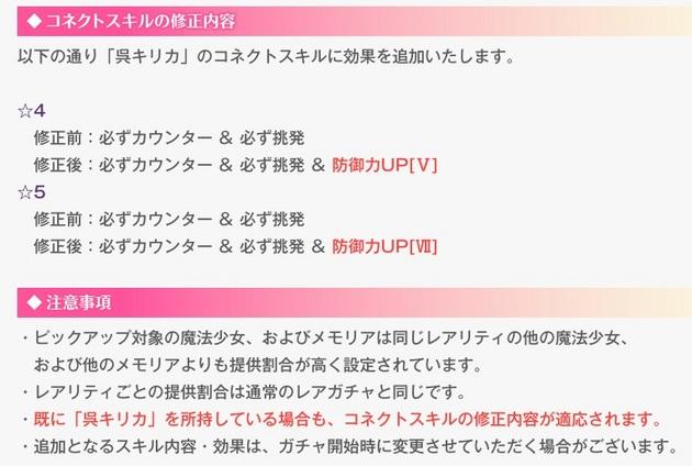 アーニマの・フィギュアブログ - コピー (895).jpg