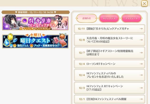 アーニマの・フィギュアブログ - コピー (897).jpg