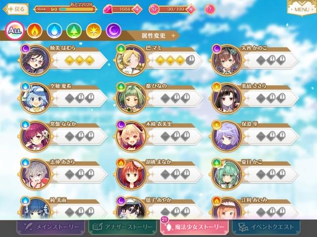 アーニマの・フィギュアブログ - コピー (899).jpg