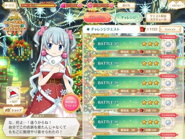 アーニマの・フィギュアブログ - コピー (959).jpg
