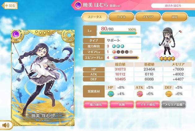 アーニマの・フィギュアブログ - コピー (969).jpg