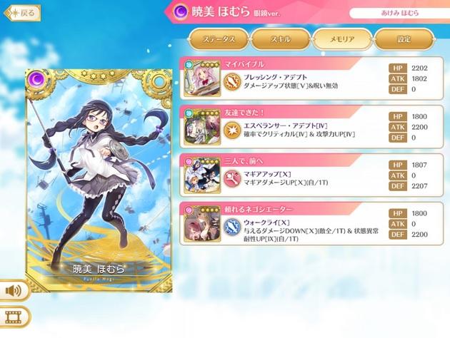 アーニマの・フィギュアブログ - コピー (970).jpg