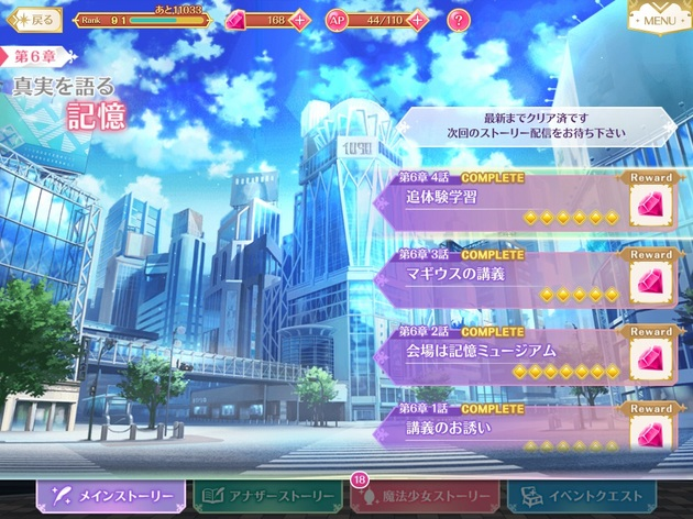 アーニマの・フィギュアブログ - コピー (972).jpg