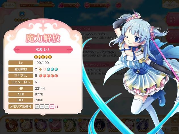 アーニマの・フィギュアブログ - コピー (992).jpg