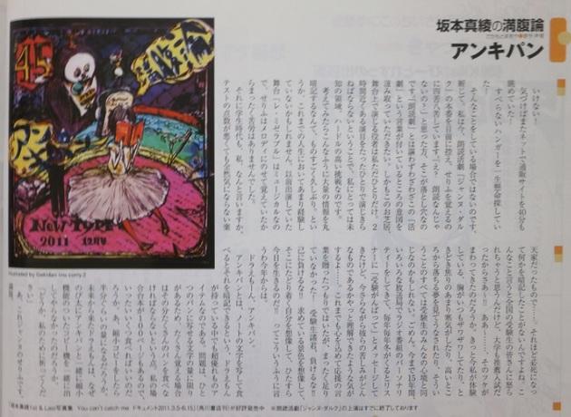 アーニマブログ - コピー (113).JPG