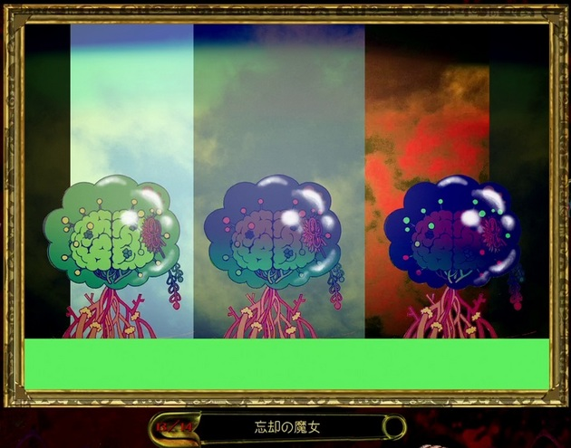 アーニマ・フィギュアブログ - コピー (113).jpg