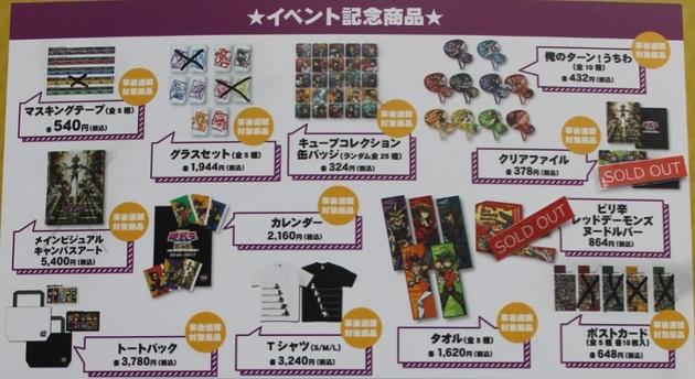 アーニマ・フィギュアブログ - コピー (170).jpg