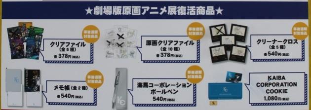 アーニマ・フィギュアブログ - コピー (171).jpg