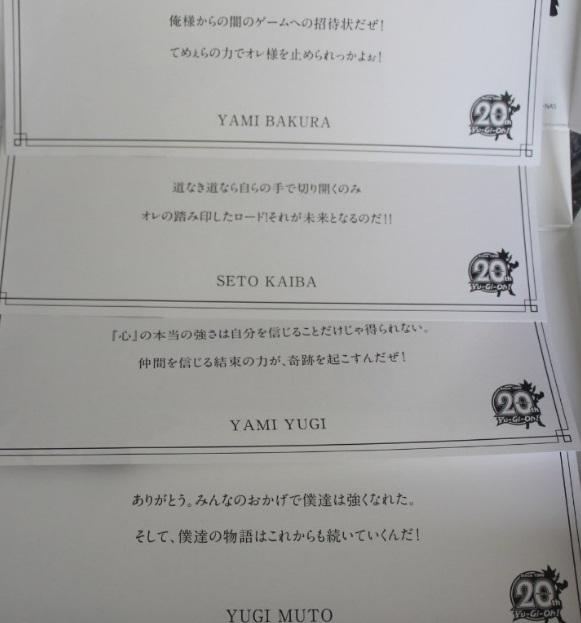 アーニマ・フィギュアブログ - コピー (192).jpg