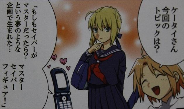 アーニマ・フィギュアブログ - コピー (223).jpg
