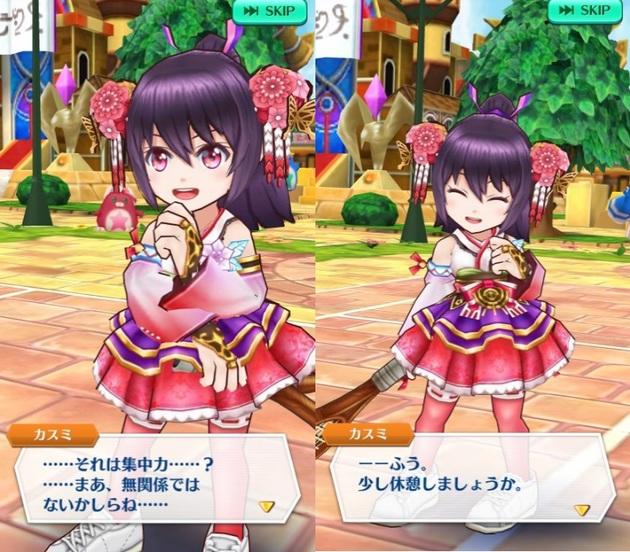 アーニマ・フィギュアブログ - コピー (271).jpg