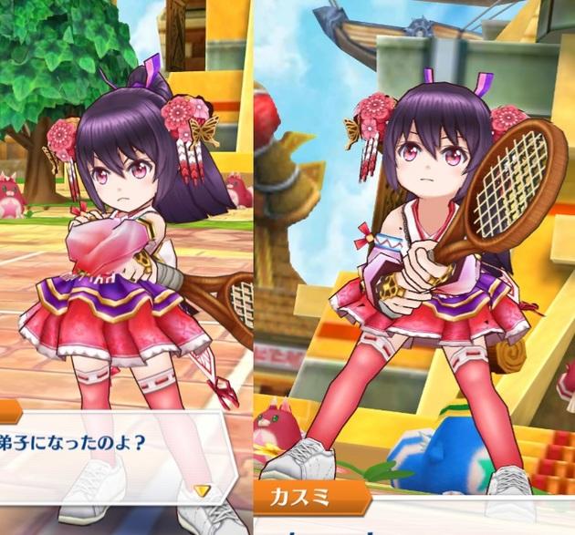 アーニマ・フィギュアブログ - コピー (290).jpg