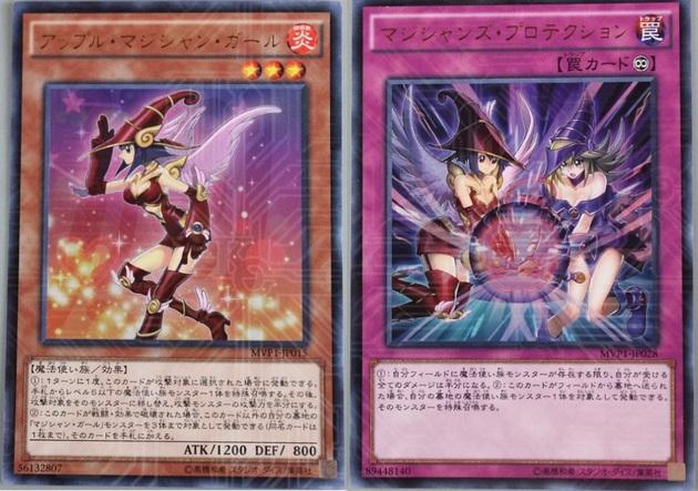 アーニマ・フィギュアブログ - コピー (320).jpg