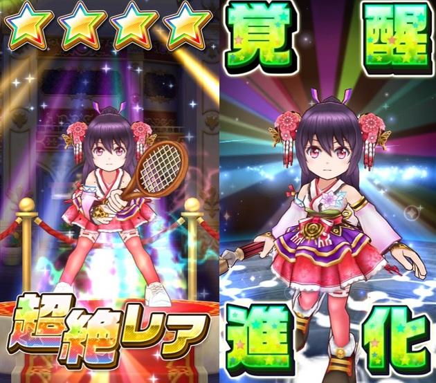 アーニマ・フィギュアブログ - コピー (326).jpg