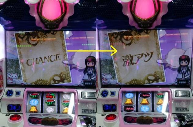 アーニマ・フィギュアブログ - コピー (336).jpg