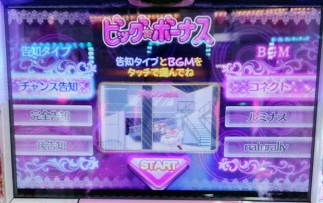 アーニマ・フィギュアブログ - コピー (339).jpg