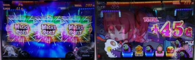 アーニマ・フィギュアブログ - コピー (342).jpg