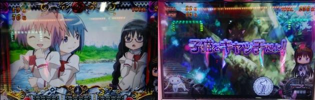 アーニマ・フィギュアブログ - コピー (344).jpg