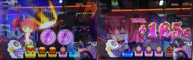 アーニマ・フィギュアブログ - コピー (349).jpg