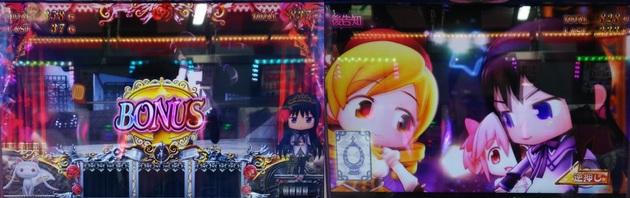 アーニマ・フィギュアブログ - コピー (351).jpg