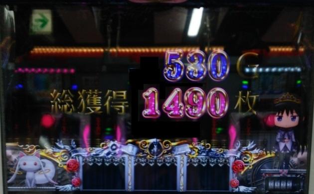 アーニマ・フィギュアブログ - コピー (352).jpg