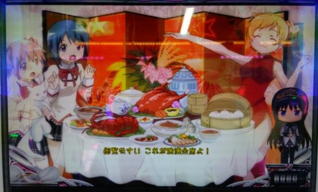 アーニマ・フィギュアブログ - コピー (358).jpg