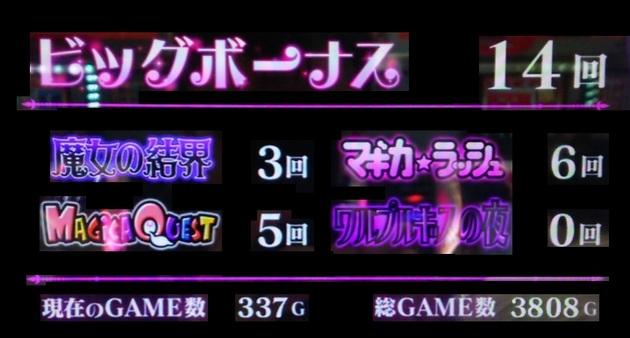 アーニマ・フィギュアブログ - コピー (359).jpg