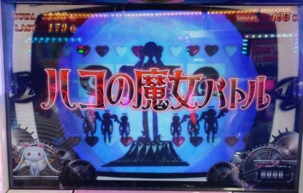 アーニマ・フィギュアブログ - コピー (361).jpg