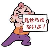 アーニマ・フィギュアブログ - コピー (491).jpg