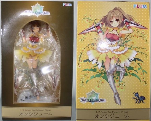 アーニマ・フィギュアブログ - コピー (493).jpg