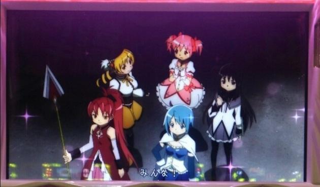 アーニマ・フィギュアブログ - コピー (515).jpg