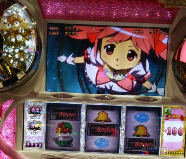 アーニマ・フィギュアブログ - コピー (516).jpg