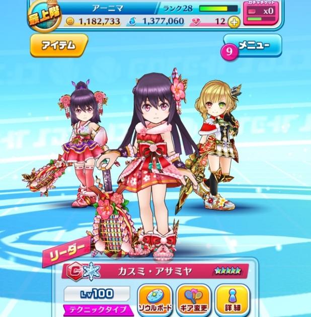アーニマ・フィギュアブログ - コピー (527).jpg