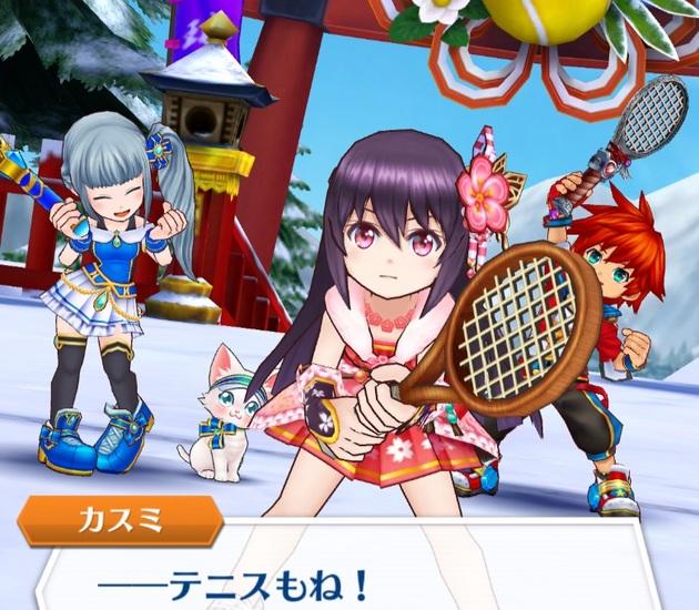 アーニマ・フィギュアブログ - コピー (555).jpg
