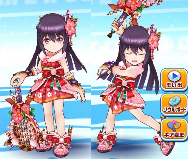 アーニマ・フィギュアブログ - コピー (560).jpg