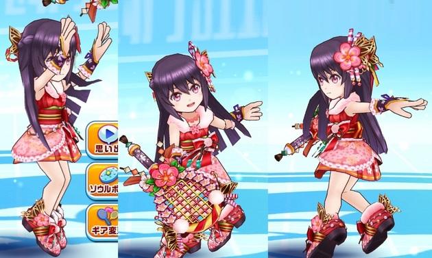 アーニマ・フィギュアブログ - コピー (562).jpg