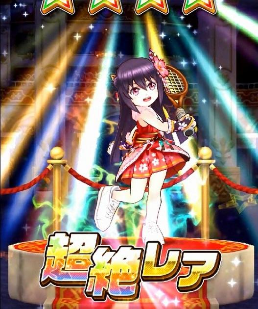 アーニマ・フィギュアブログ - コピー (563).jpg