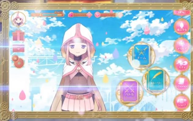 アーニマ・フィギュアブログ - コピー (580).jpg