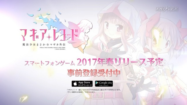アーニマ・フィギュアブログ - コピー (585).jpg