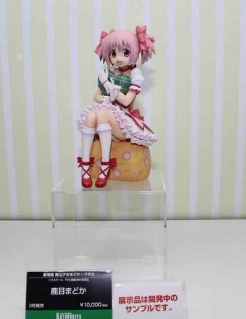 アーニマ・フィギュアブログ - コピー (644).jpg