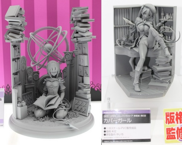 アーニマ・フィギュアブログ - コピー (67).jpg