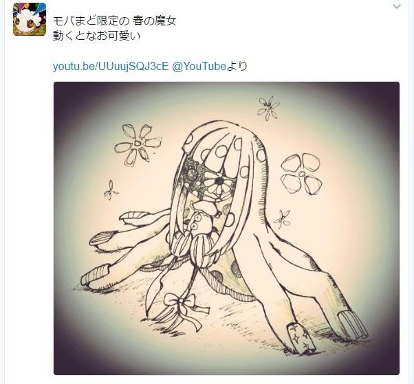 アーニマ・フィギュアブログ - コピー (693).jpg