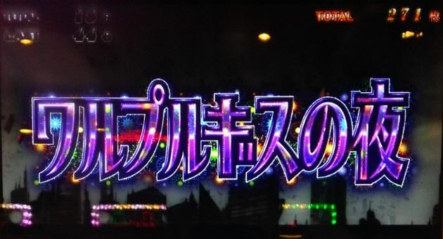アーニマ・フィギュアブログ - コピー (696).jpg