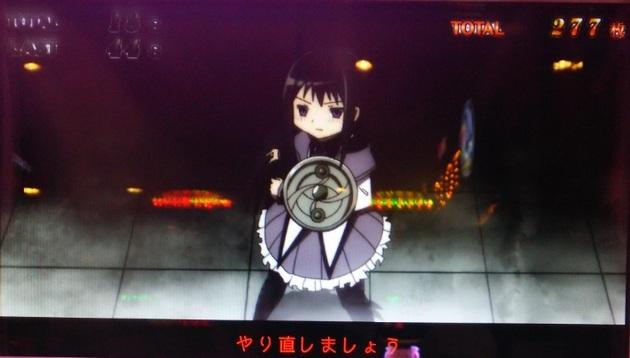 アーニマ・フィギュアブログ - コピー (697).jpg