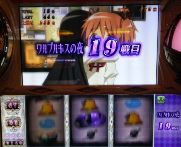 アーニマ・フィギュアブログ - コピー (701).jpg