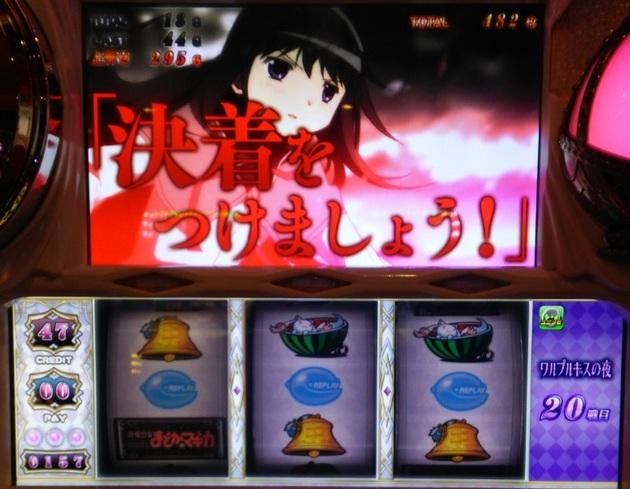 アーニマ・フィギュアブログ - コピー (702).jpg